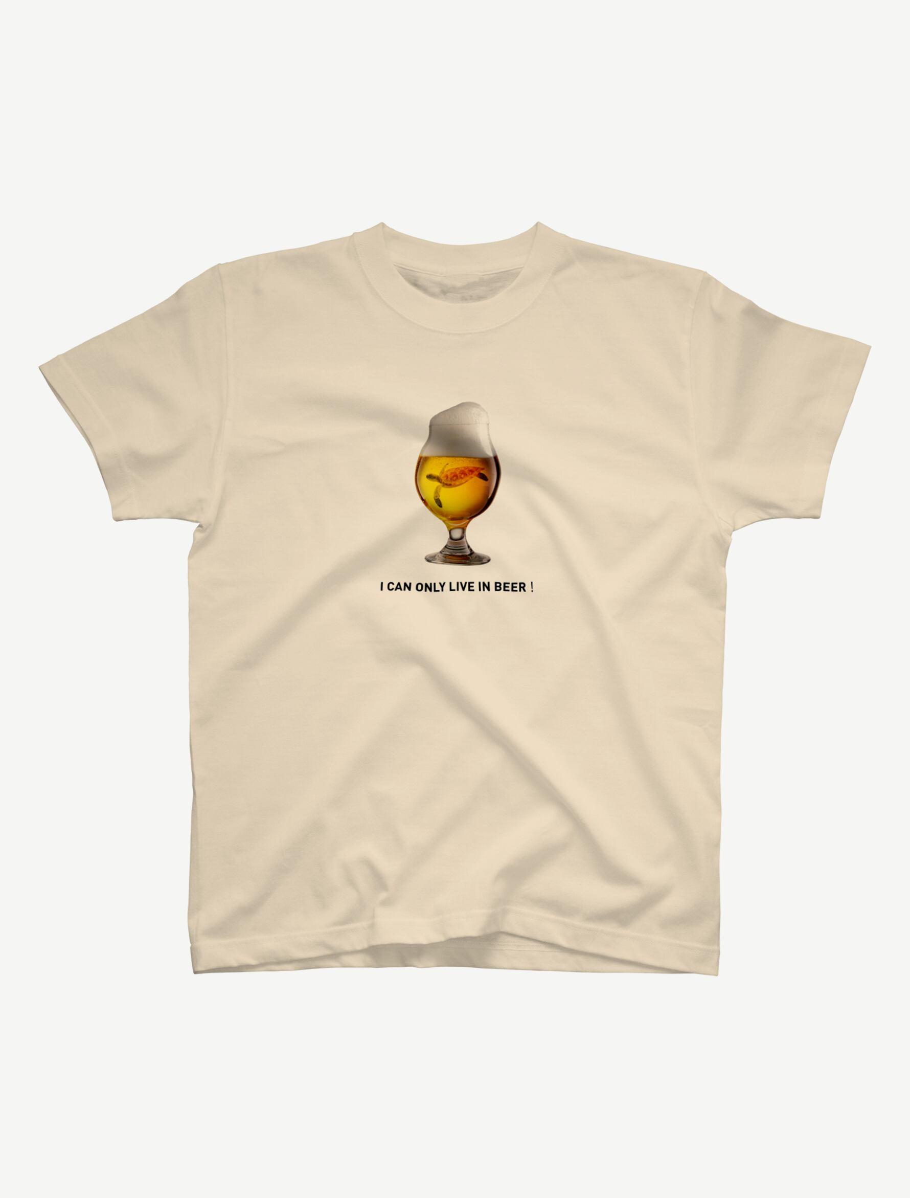 【ビールの中でしか・・・ウミガメ】Tシャツ(ナチュラル)