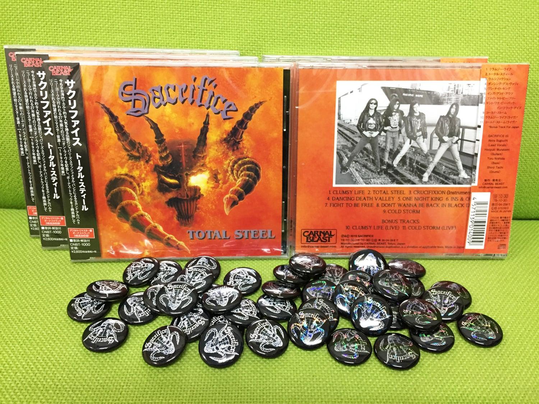 """【特典付き】SACRIFICE """"Total Steel-Remaster"""""""