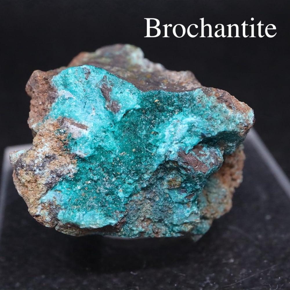 カリフォルニア州産 ブロシャン銅鉱 27,7g BRN005 鉱物 原石 天然石 パワーストーン