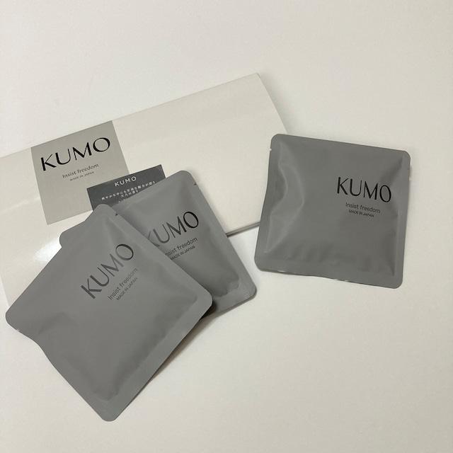 bath salt set | KUMO