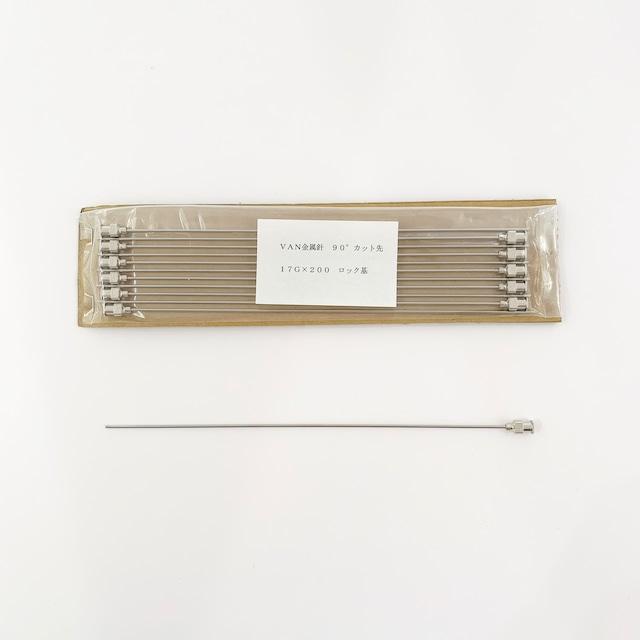【工業・実験/研究用】 VAN金属針 90°カット先 17G×200 12本入(医療機器・医薬品ではありません)