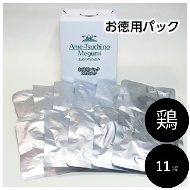 新レシピ あめつちの恵み 鶏肉 お徳用パック(11袋)