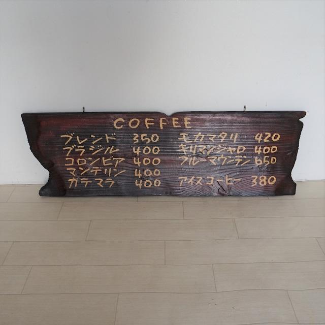 珈琲太郎 木板に書かれたメニュー看板