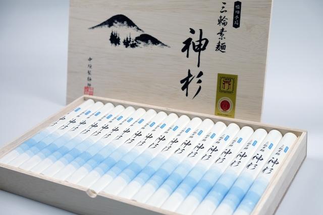 三輪の神杉 木箱入り 900g(50g × 18束)K-40