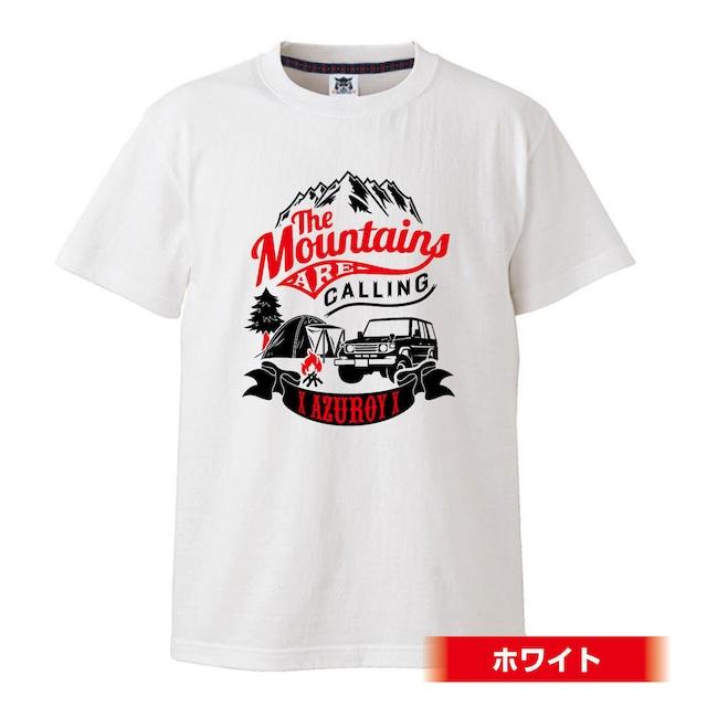 CAMP BASE Tシャツ【デザインを自分好みにカスタマイズできるTシャツ!】