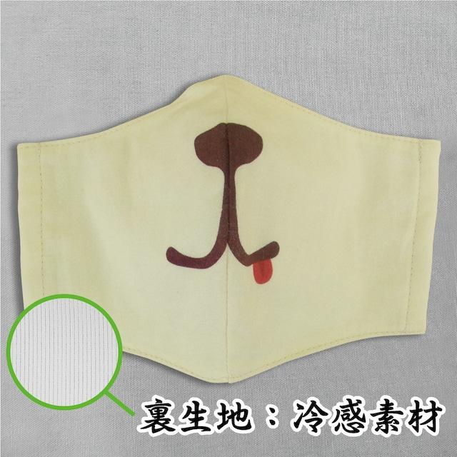 【冷感素材使用/受注販売】犬-1 動物マスク