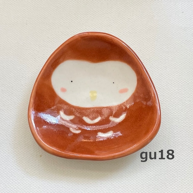 ごまうつわ とりのとり皿 フクロウ風 gu18 gu72