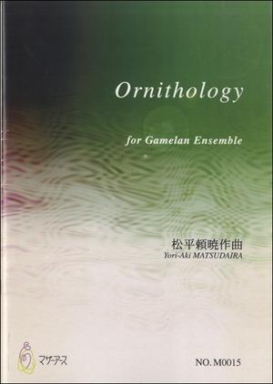 M0015 Ornithology(ガムラン/松平頼暁/楽譜)