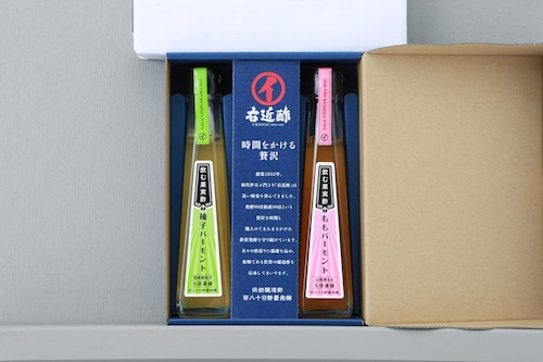 120ml飲む果実酢 春花(しゅんか)2本組