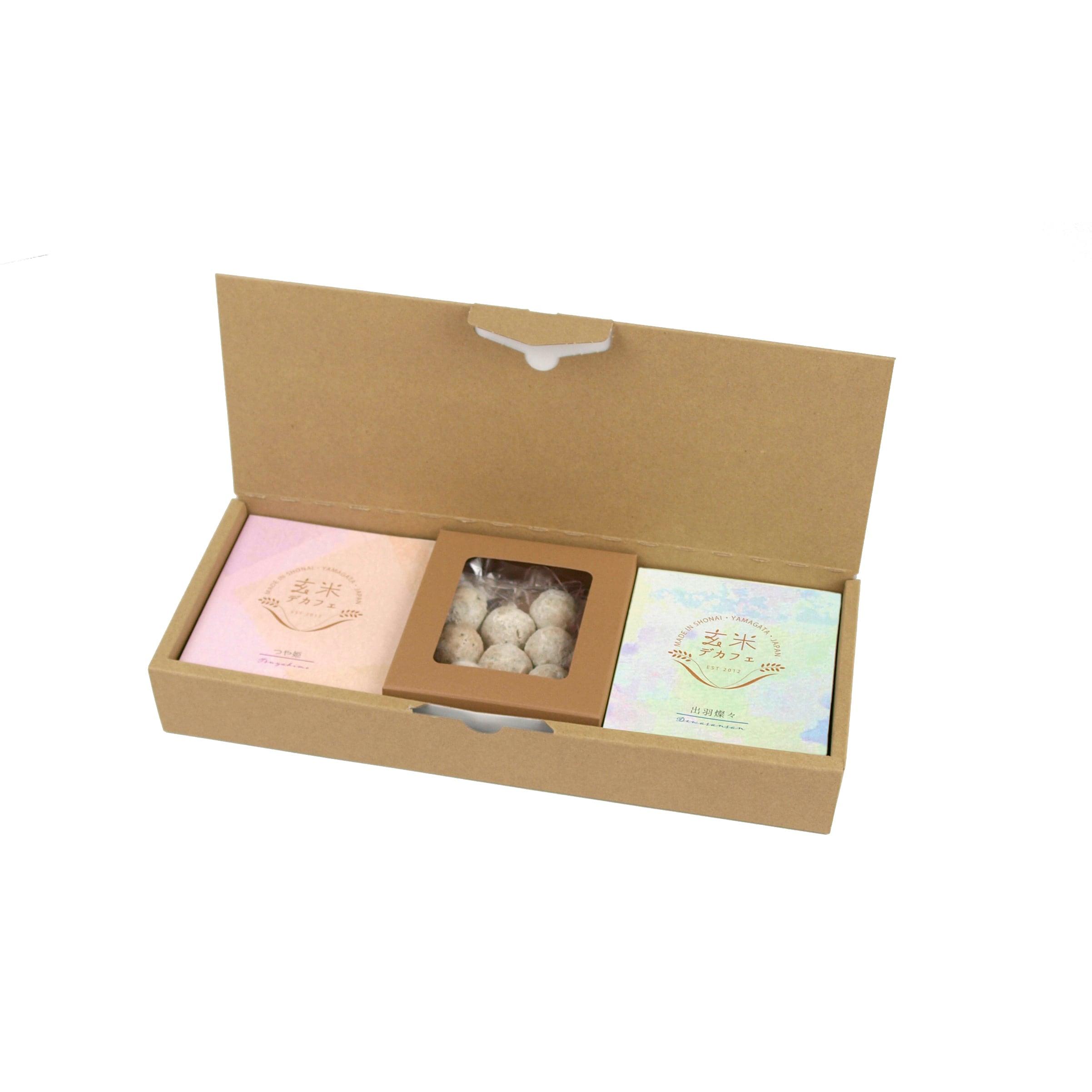 玄米デカフェ ギフトボックス 米粉クッキーセット