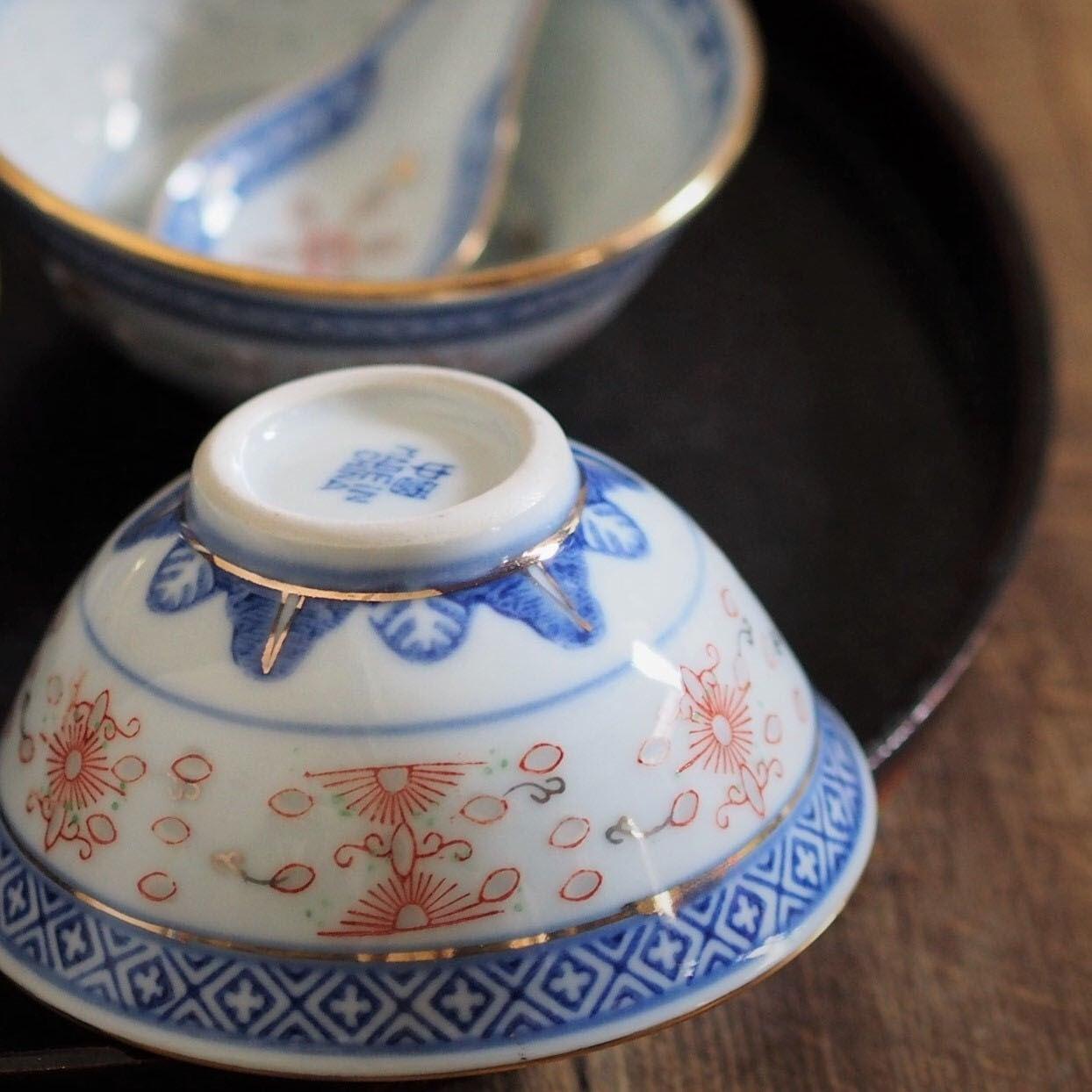 『ちいさいお茶碗/朱×ゴールドライン』景徳鎮/ホタル