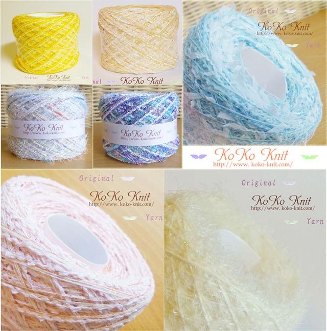 §koko§ 夏の福袋 送料無料 お好きな糸をセレクト♪ 引き揃え糸