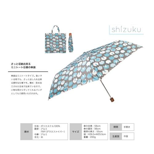 猫傘(折りたたみ雨傘日傘ねこおりがみ)