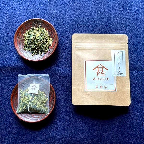 [5g2包]茎碾茶ティーバッグ