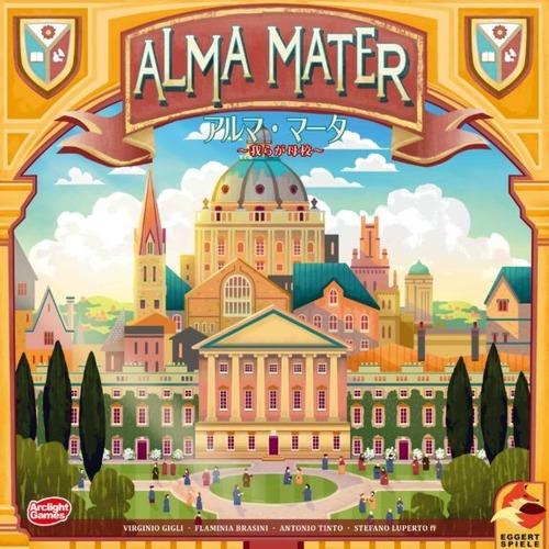 アルマ・マータ ~我らが母校~ 完全日本語版