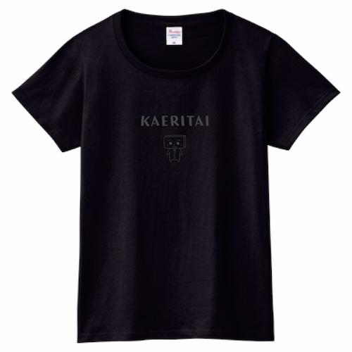 とうふめんたるずTシャツ(きぬごしくん・レディース・黒)