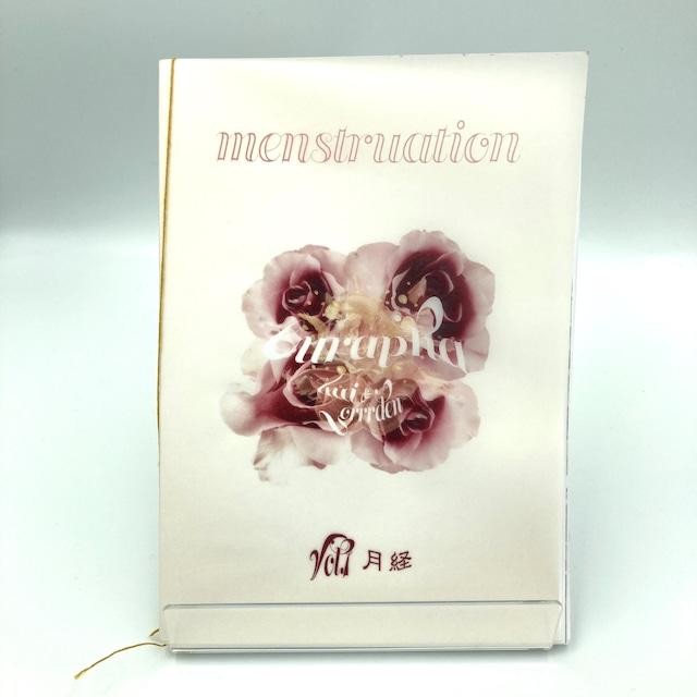 Ourapha ZINE vol.1 月経 / BUI & GRRRDEN