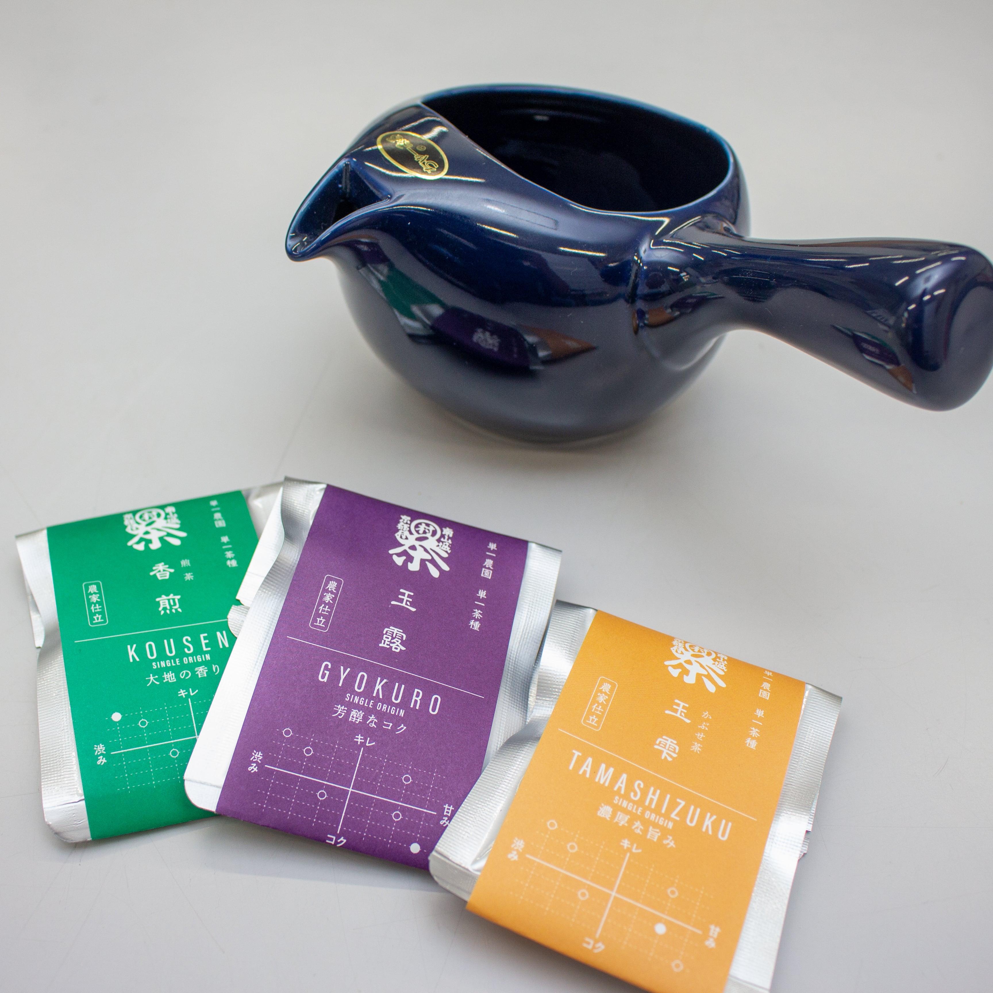 村茶スターターセット【送料無料】
