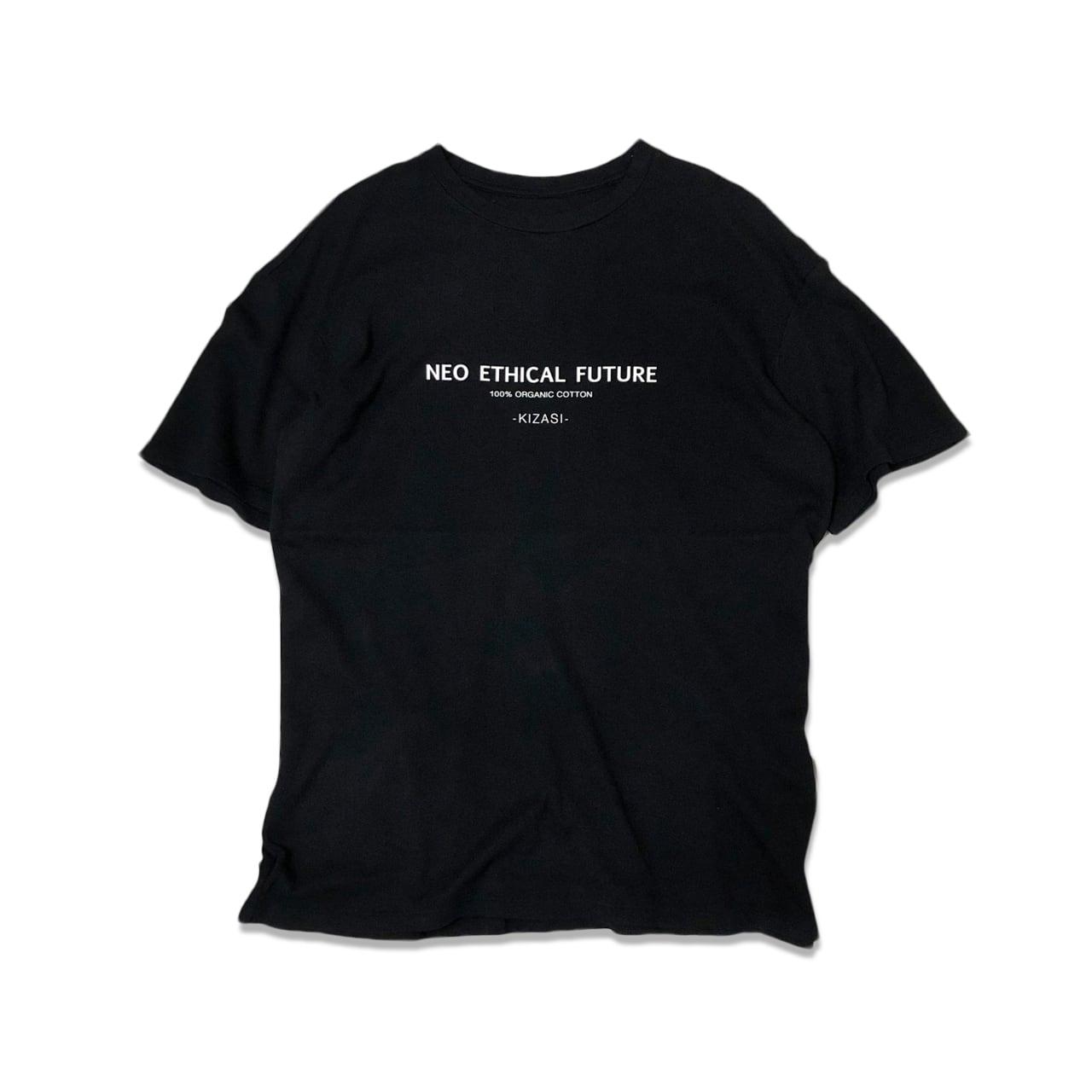 """NEO ETHICAL FUTURE"" オーガニックコットン BIG Tシャツ【予約受付終了】"