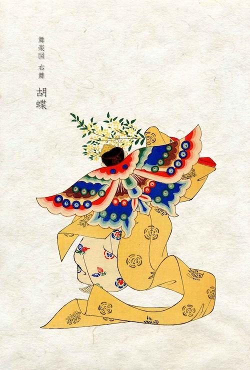 雅楽カード 胡蝶   はがきサイズ