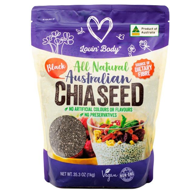 シェフズチョイス ブラックチアシード 500g Chef's choice Australian Black Chia Seed
