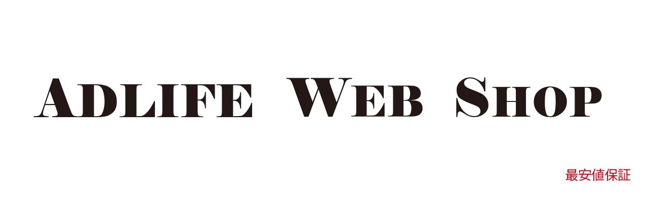 ADLIFE WEB SHOP