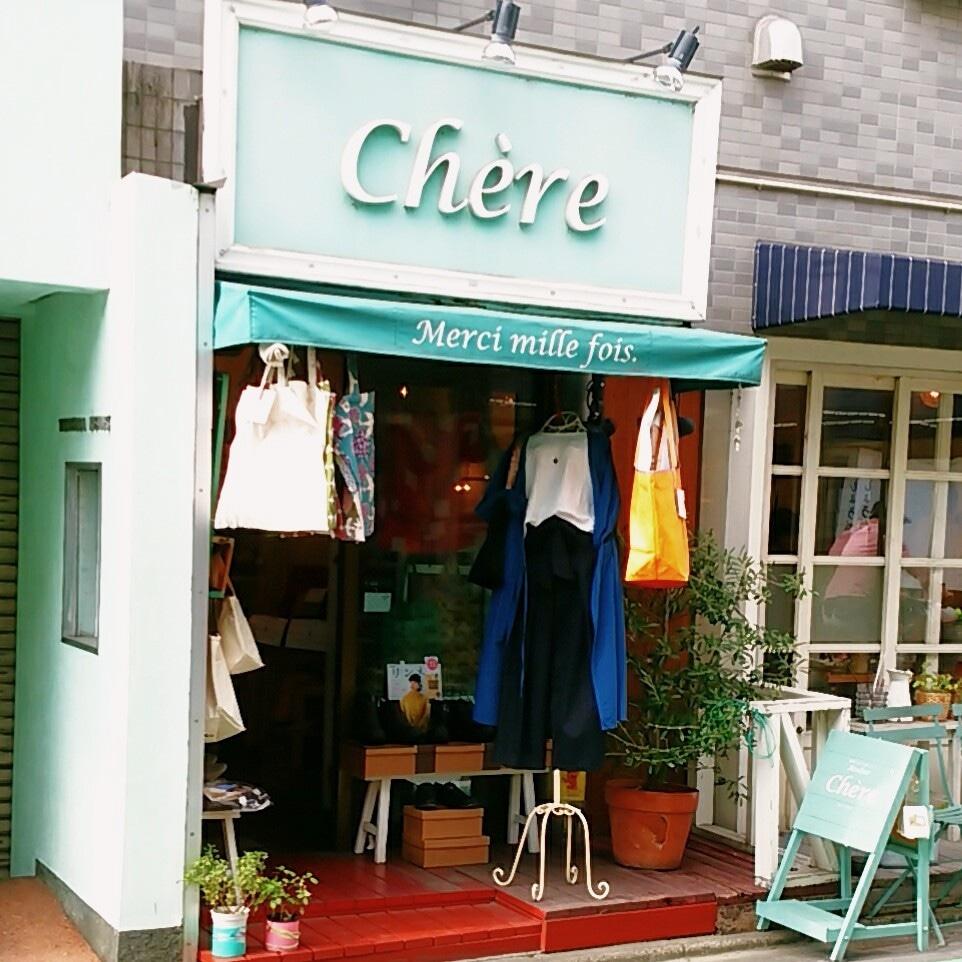 シェール ~  Chère * art&craft Atelier *