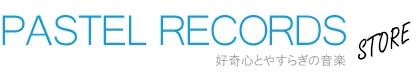 PASTEL RECORDS   パステルレコーズ〜奈良より発信の音楽CD/レコードショップ