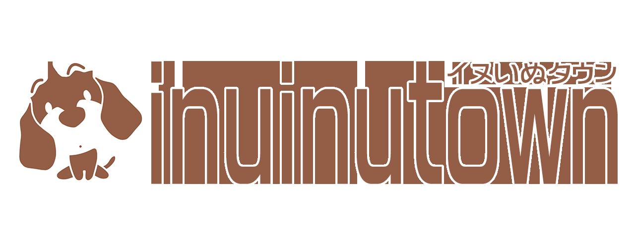 inuinutown