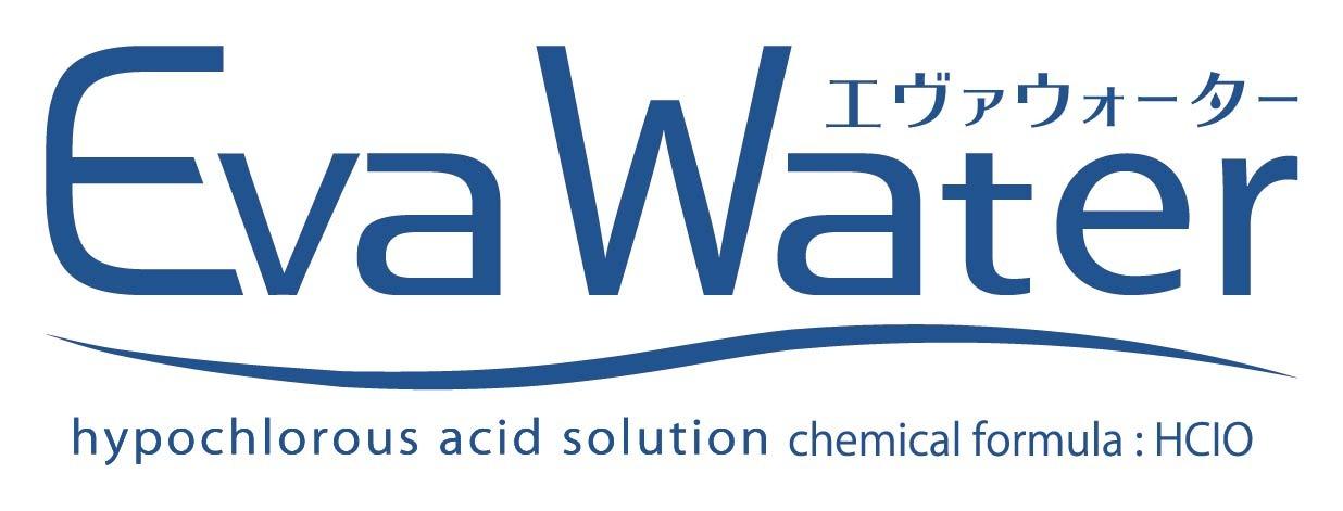 弱酸性次亜塩素酸水溶液 エヴァ ウォーター<公式>オンラインショップ