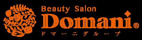 名古屋 岐阜の脱毛エステ Domani(ドマーニ)ネット通販サイト
