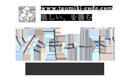 ツミキコード オンラインショップ